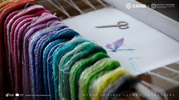 《王者荣耀》七夕节皮肤上线 同款苏绣成衣亮相:中国刺绣的顶峰