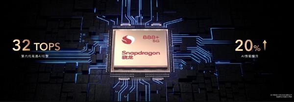 驯龙高手 荣耀Magic3系列手机打磨了8个月:骁龙888 Plus拉开友商差距插图1