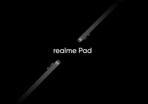 realme Pad平板配置曝光:将搭载 Helio G80 处理器插图2