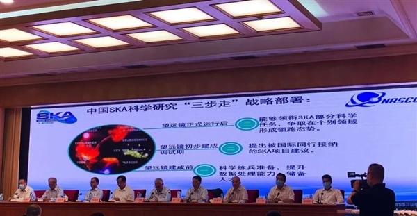 中国平方公里阵列射电看远镜正式启动:追求黑能量、引力内心、地外雅致
