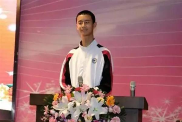 14岁弟子上清华 曾考试放水让出第一:不想本身不息侵占
