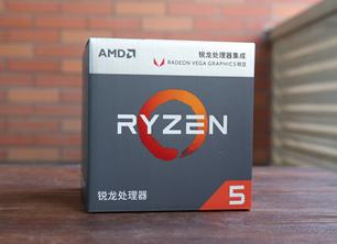 满分好评!AMD居然免费送CPU了:感动哭