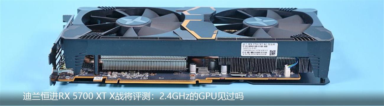 迪兰恒进RX 5700 XT X战将评测:2.4GHz的GP