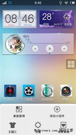 步步高x3跟x3t区别_极致Hi-Fi 全球最薄 5.75mm vivo X3t图赏评测-vivo,vivo X3,X3t,步步高,oppo ...