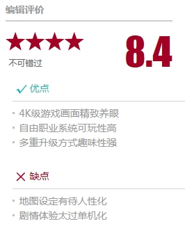 27年首登中国:《最终幻想14》国服体验