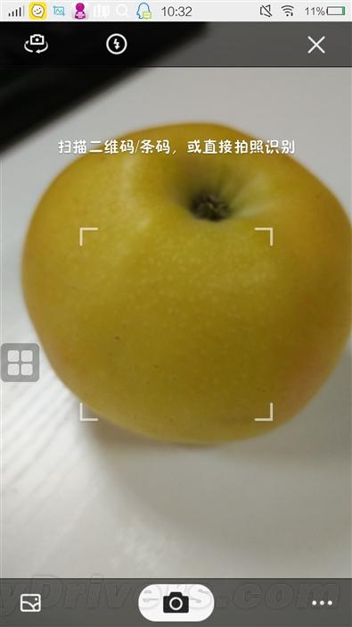 """拍照搜索一下 手机百度5.5″拍照搜索""""新功能下载体验的照片 - 46"""