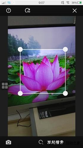 """拍照搜索一下 手机百度5.5″拍照搜索""""新功能下载体验的照片 - 13"""