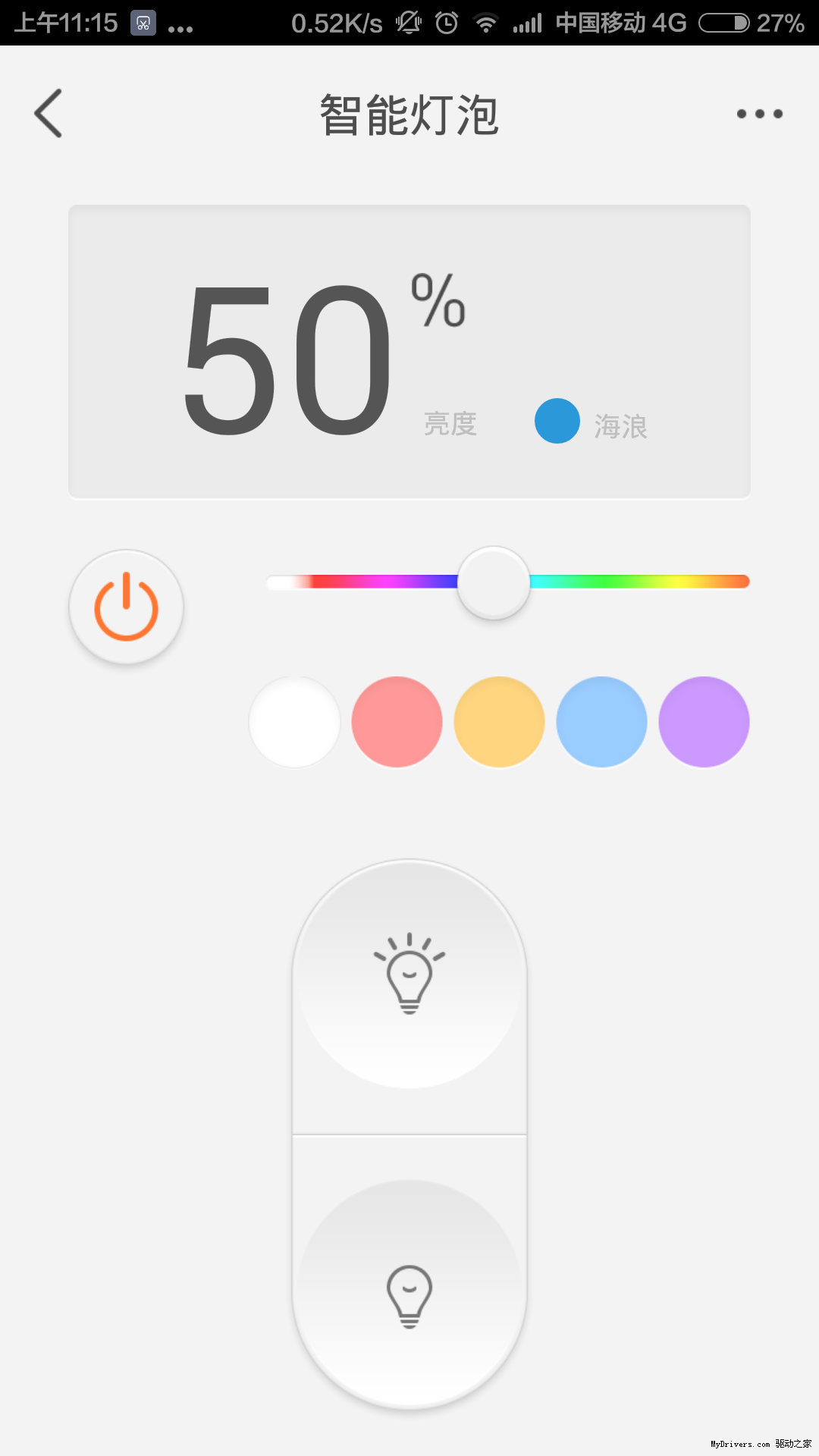 色色色资源网_色色色色色 小米yeelight智能灯体验
