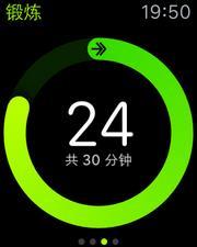 Apple Watch全球首发评测:续航到底咋样?的照片 - 30