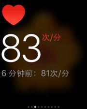 Apple Watch全球首发评测:续航到底咋样?的照片 - 38