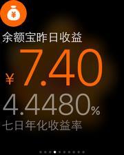 Apple Watch全球首发评测:续航到底咋样?的照片 - 41