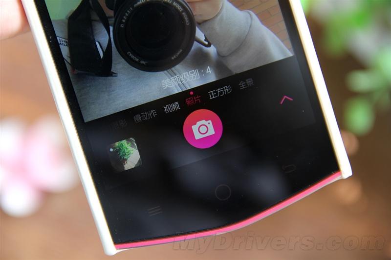 新一代自拍神器 美图手机M4评测的照片 - 45