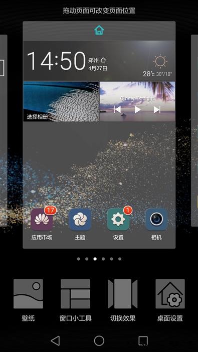 华为新旗舰P8详细评测 夜景秒iPhone 6!的照片 - 19