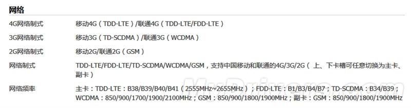 华为新旗舰P8详细评测 夜景秒iPhone 6!的照片 - 43