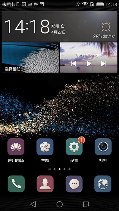 华为新旗舰P8详细评测 夜景秒iPhone 6!的照片 - 16