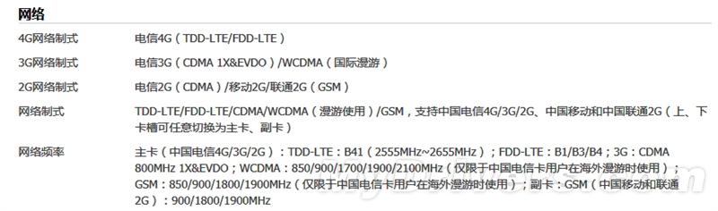 华为新旗舰P8详细评测 夜景秒iPhone 6!的照片 - 44