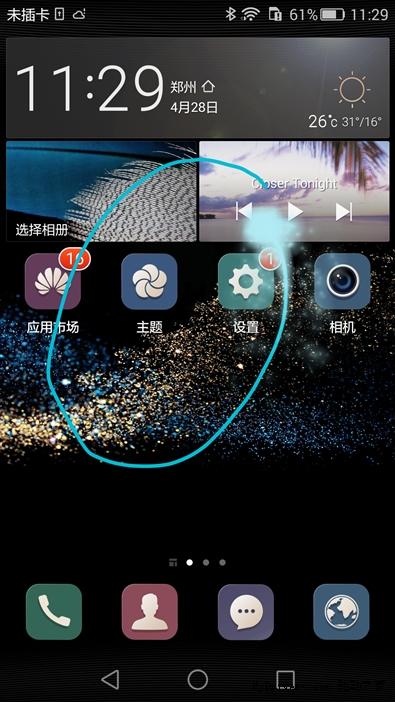 华为新旗舰P8详细评测 夜景秒iPhone 6!的照片 - 27