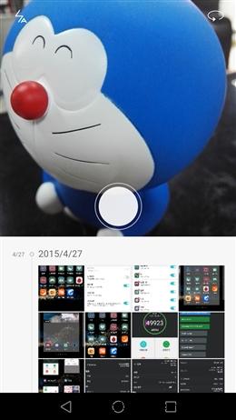 华为新旗舰P8详细评测 夜景秒iPhone 6!的照片 - 33