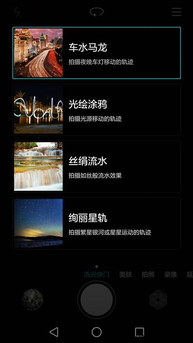 华为新旗舰P8详细评测 夜景秒iPhone 6!的照片 - 50
