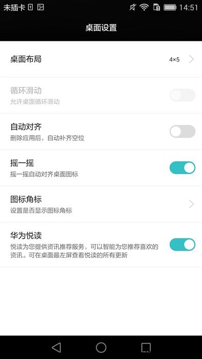 华为新旗舰P8详细评测 夜景秒iPhone 6!的照片 - 29