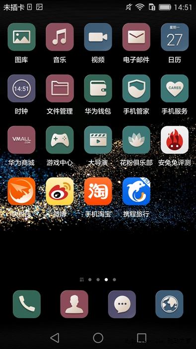 华为新旗舰P8详细评测 夜景秒iPhone 6!的照片 - 18