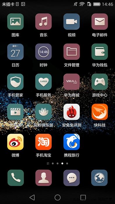华为新旗舰P8详细评测 夜景秒iPhone 6!的照片 - 17