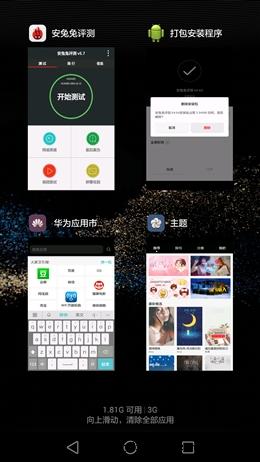 华为新旗舰P8详细评测 夜景秒iPhone 6!的照片 - 23