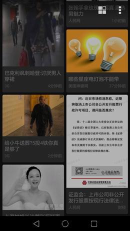 华为新旗舰P8详细评测 夜景秒iPhone 6!的照片 - 26