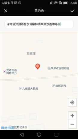华为新旗舰P8详细评测 夜景秒iPhone 6!的照片 - 39