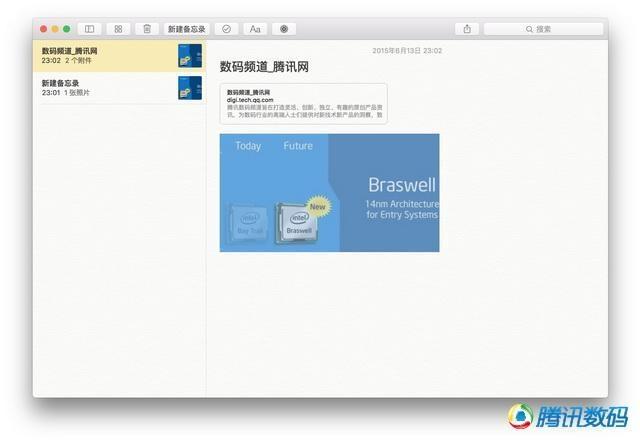 苹果OS X 10.11中文版体验:太值得升级了的照片 - 7