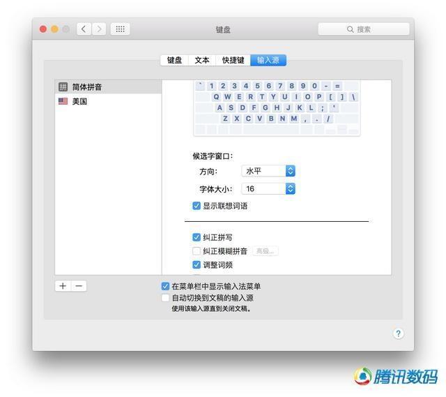苹果OS X 10.11中文版体验:太值得升级了的照片 - 3