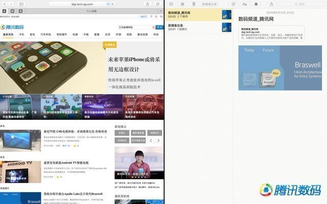 苹果OS X 10.11中文版体验:太值得升级了的照片 - 10