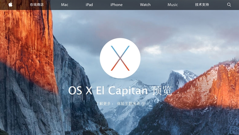 苹果OS X 10.11中文版体验:太值得升级了的照片 - 1