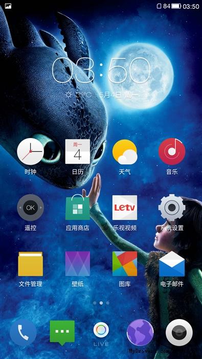乐视超级手机1 Pro评测 拍照效果秒iPhone 6的照片 - 15