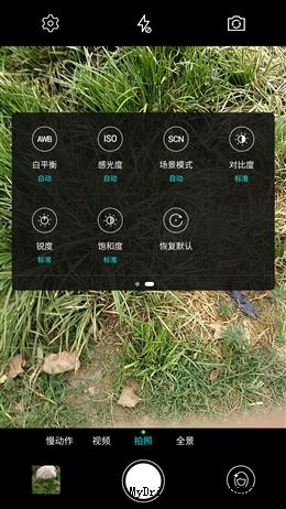乐视超级手机1 Pro评测 拍照效果秒iPhone 6的照片 - 56