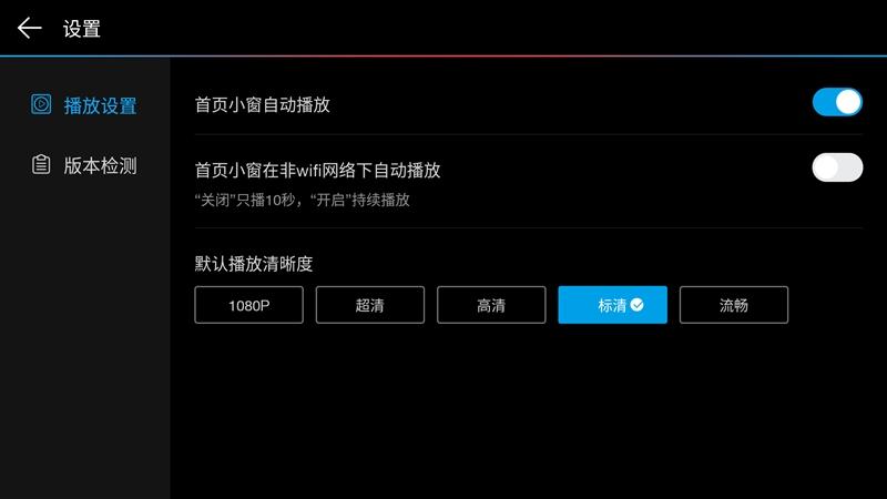 乐视超级手机1 Pro评测 拍照效果秒iPhone 6的照片 - 42