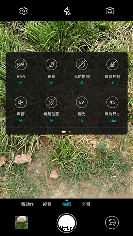 乐视超级手机1 Pro评测 拍照效果秒iPhone 6的照片 - 55