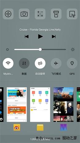 乐视超级手机1 Pro评测 拍照效果秒iPhone 6的照片 - 51