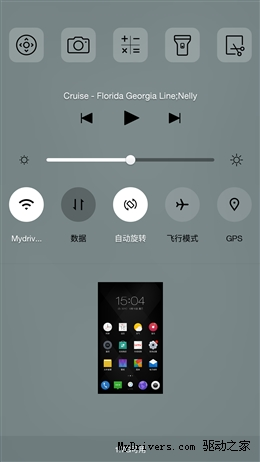 乐视超级手机1 Pro评测 拍照效果秒iPhone 6的照片 - 50