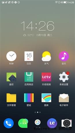 乐视超级手机1 Pro评测 拍照效果秒iPhone 6的照片 - 18