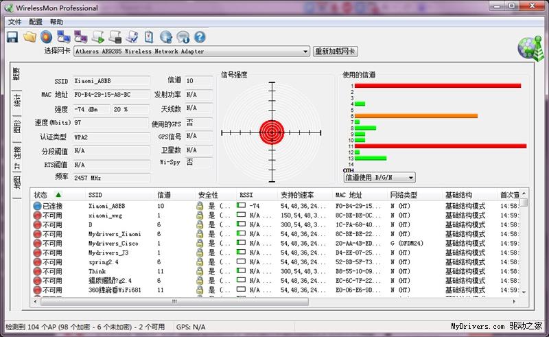 小米照片备份神器!699元新版小米路由器评测的照片 - 53