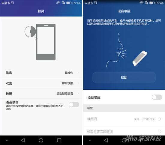 华为手机荣耀7首发评测!金属怒赞 网络绝了的照片 - 16