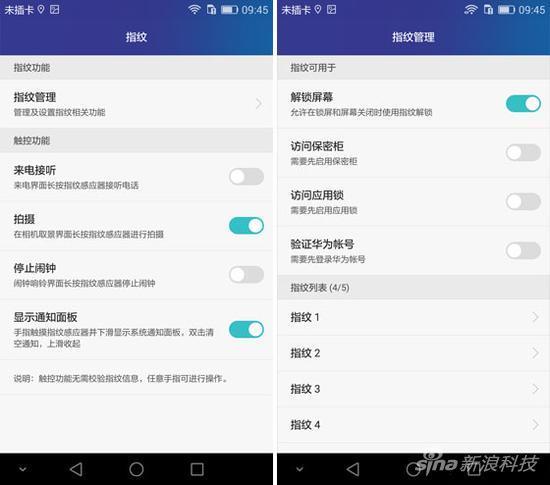 华为手机荣耀7首发评测!金属怒赞 网络绝了的照片 - 20