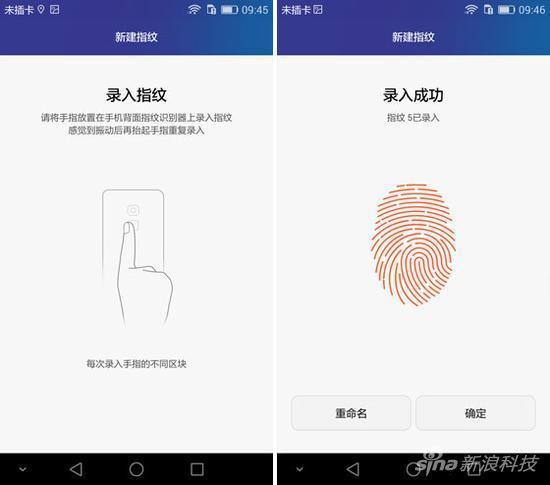 华为手机荣耀7首发评测!金属怒赞 网络绝了的照片 - 21