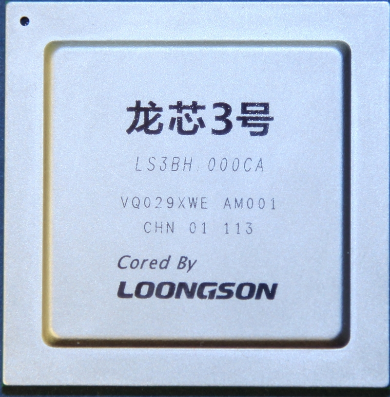 深度分析国产龙芯新架构CPU:自主当崛起的照片 - 13