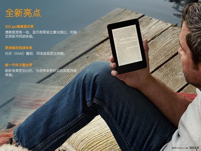 最强6寸电子书!Kindle Paperwhite 3评测的照片 - 13