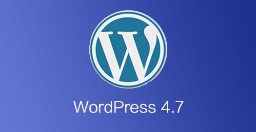 wordpress 4.7 rc测试版发布 正式版逼近