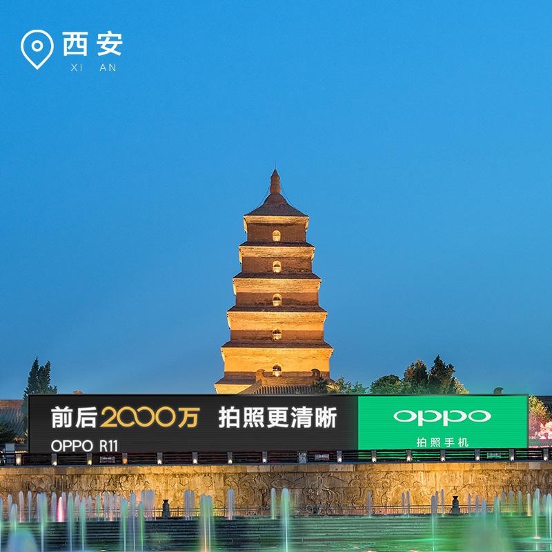 九城联动!OPPO宣布R11:前后2000万摄像头-玩懂手机网 - 玩懂手机第一手的手机资讯网(www.wdshouji.com)