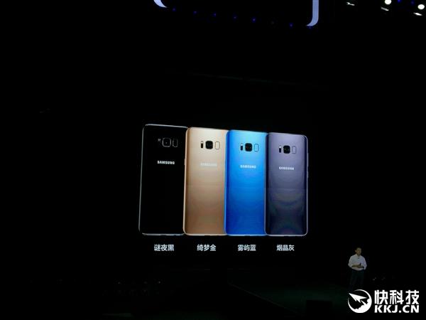 国行三星S8/S8+正式发布!5688元起、6GB皇帝版6988