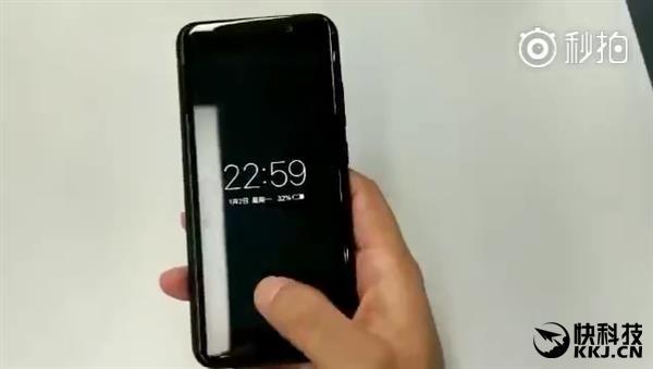 领先iPhone 8!vivo全球首发屏下光学指纹解锁:全面屏爽爆